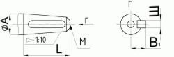 Редуктор червячный одноступенчатый универсальный, тип 2Ч и 2ЧМ. 2Ч-80 и 2ЧМ-80. Присоединительные размеры конического конца входного вала.