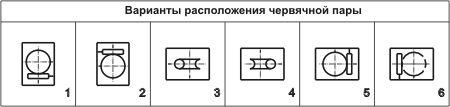 редуктор 2Ч, редутор 2Ч-40