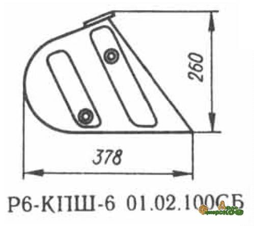 Ковш 01.02.100 запасная часть к Р6-КШП-6