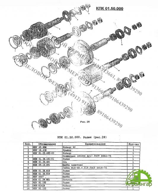 Полуось КПК 01.29.601 (2 подш.)