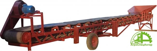 Транспортёр для подачи щебня передвижной на шасси