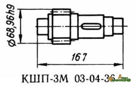 Вал-шестерня 03.04.36 z-15, m=4 запасная часть к Р6-КШП-6