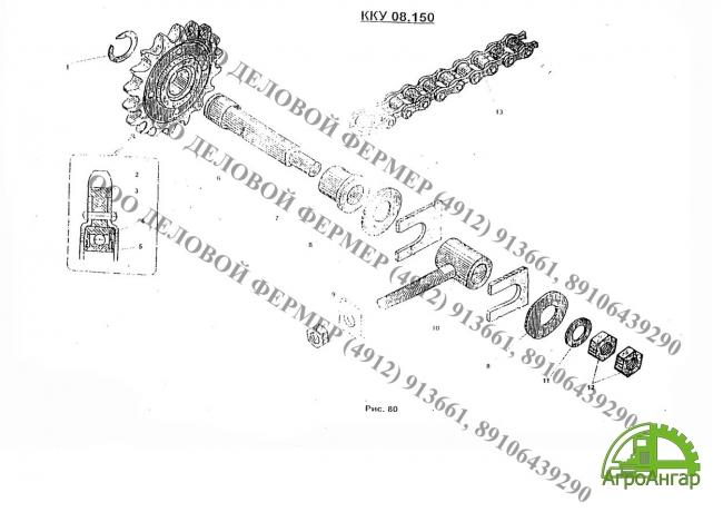 Звездочка натяжная ККУ.08.150 (Z=18, t=19) с осью