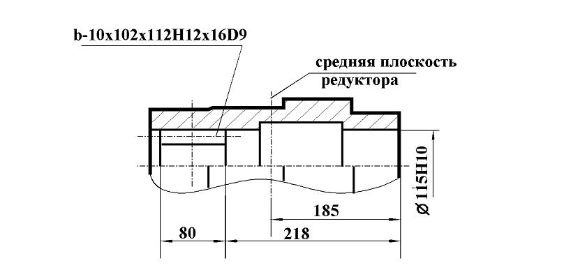 Полый вал редуктора РЦД-400