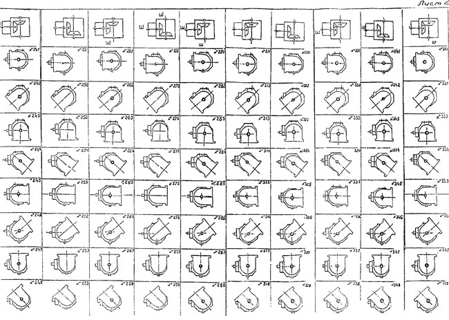 Конические одноступенчатые редукторы Н090.20.000, Н090.40.000, Н091.10.000, Н091.20.000, Н093.05.000, Н094.40.000, Н095.10.000