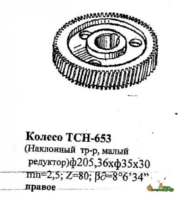Колесо ТСН-00.653 (малое)