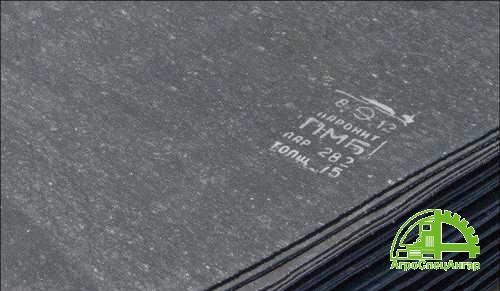 Паронит ПМБ 1,0 мм ~0,9х1,5м