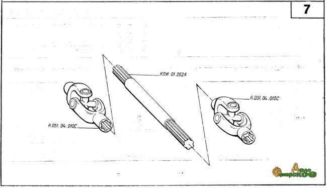 Вал карданный КПИ 01.640