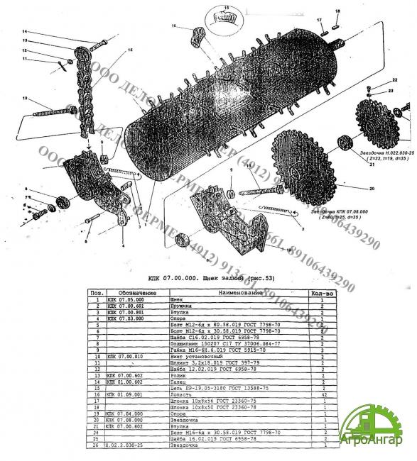 Звездочка Н.022.030-25 (Z=32, t=19, d=35)