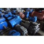 Электродвигатели новые и бывшие в употреблении в рабочем состоянии