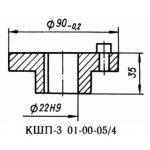 Полумуфта электродвигателя 01.00.05/4 запасная часть к Р6-КШП-6